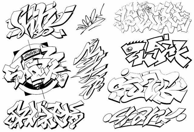 Как рисовать граффити .